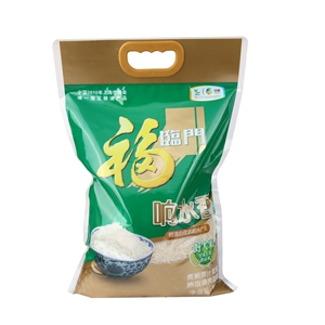 rice pouch