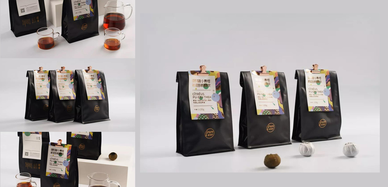 design-tea packaging