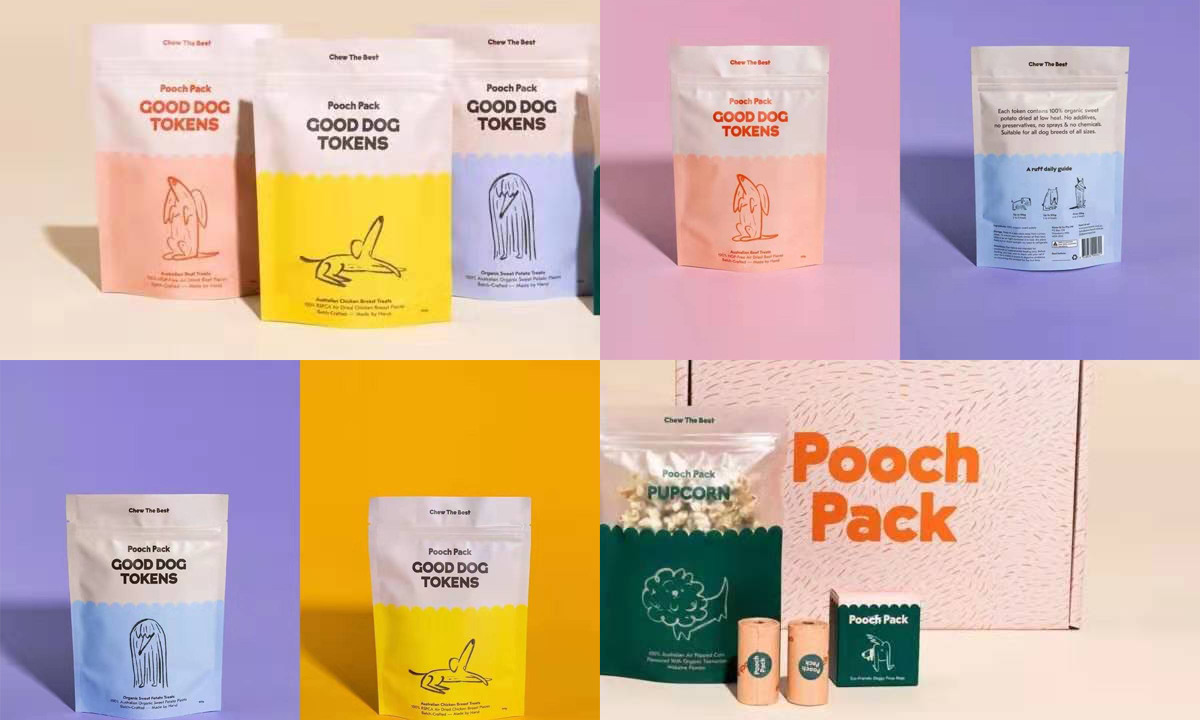 personality packaging designs